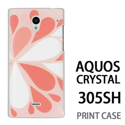 AQUOS CRYSTAL 305SH 用『1215 コミカル雪結晶 灰』特殊印刷ケース【 aquos crystal 305sh アクオス クリスタル アクオスクリスタル softbank ケース プリント カバー スマホケース スマホカバー 】の画像