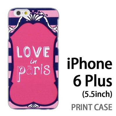 iPhone6 Plus (5.5インチ) 用『0117 ラブインパリス ピンク×紺』特殊印刷ケース【 iphone6 plus iphone アイフォン アイフォン6 プラス au docomo softbank Apple ケース プリント カバー スマホケース スマホカバー 】の画像