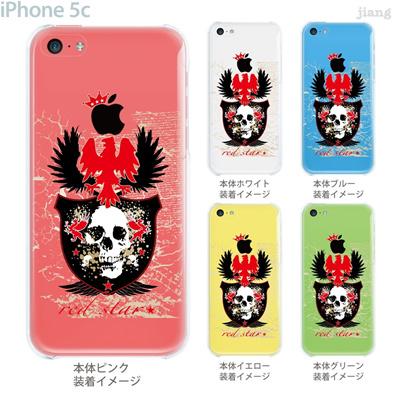 【iPhone5c】【iPhone5cケース】【iPhone5cカバー】【iPhone ケース】【クリア カバー】【スマホケース】【クリアケース】【イラスト】【クリアーアーツ】【ガイコツ】【スカル】 01-ip5c-zec056の画像