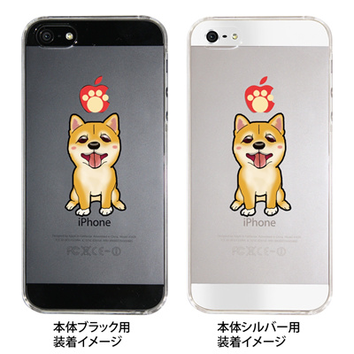 【iPhone5S】【iPhone5】【まゆイヌ】【Clear Arts】【iPhone5ケース】【カバー】【スマホケース】【クリアケース】【柴犬】【おすわり】 26-ip5-md0023の画像