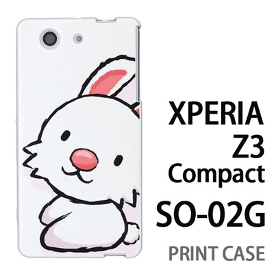 XPERIA Z3 Compact SO-02G 用『0723 干支 卯』特殊印刷ケース【 xperia z3 compact so-02g so02g SO02G xperiaz3 エクスペリア エクスペリアz3 コンパクト docomo ケース プリント カバー スマホケース スマホカバー】の画像