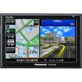 【クリックで詳細表示】CN-GP530D 16GB SSDポータブルカーナビゲーション
