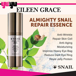EILEEN GRACE 女人我最大 AWARD ♥ Almighty Snail Repair Essence 蜗牛全能修护精华液 ♥ Anti-Wrinkle Repair Skin Cells