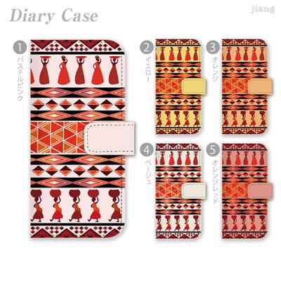 全機種対応 ジアン jiang ダイアリーケース 手帳型 iPhone6 Plus iPhone5s iPhone5c Xperia AQUOS ARROWS GALAXY ケース カバー スマホケース かわいい おしゃれ きれい アフリカンヒーリング 09-ip5-ds0014-zen 10P06May15の画像