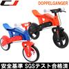 ドッペルギャンガー トレーニングバイク DOPPELGANGER(ドッペルギャンガー) AceBike 激安自転車通販