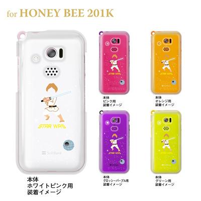 【HONEY BEE ケース】【201K】【Soft Bank】【カバー】【スマホケース】【クリアケース】【ユーモア】【MOVIE PARODY】【STAR WAS】 10-201k-ca0047の画像