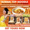 Ready Stock【TAIWAN TOP NOODLES】★A-SHA 阿舍★Moms 老媽拌麵★Zeng Noodles 曾拌麵/曾粉