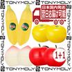 【 1+1 】 【 トニーモリー 】 【 TONYMOLY 】 【 HAND CREAM 】 【 ハンドクリーム 全4種 】【 モモ・ミカン・リンゴ・バナナの香りがする可愛い形のハンドクリーム 】