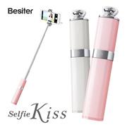 女の子のためのコスメティックなセルカ棒 Selfie Kiss besiter ベジター リップスティック 自撮り棒 セルカ棒 セルフィー kiss 化粧品のデザイン 可愛い かわいい コンパクト iphone android スマホ 汎用