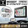 ★数量限定★YUPITERU MOGGY 7.0型 ワンセグチューナー内蔵 ポータブルナビゲーション YPB741