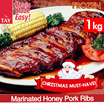 [CS Tay] Marinated Honey Pork Ribs (1KG)!