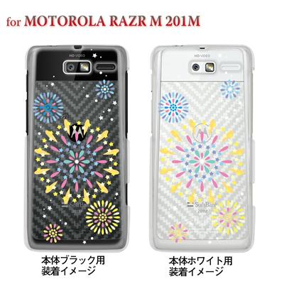 【MOTOROLA RAZR M 201M】【Soft Bank】【ケース】【カバー】【スマホケース】【クリアケース】【サマー】 09-201m-su0009の画像