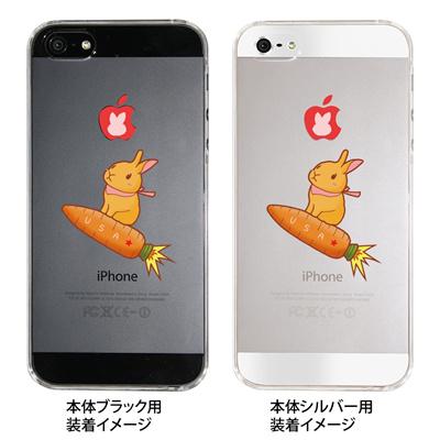 【iPhone5S】【iPhone5】【まゆイヌ】【Clear Arts】【iPhone5ケース】【カバー】【スマホケース】【クリアケース】【うさぎ】【にんじん】「ロケット」 26-ip5-md0022の画像