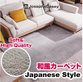 200cm Floor Carpets/Memory Foam / Silky /Microfiber / Water Absorbent/Round Size / Fluffy /Jap Style
