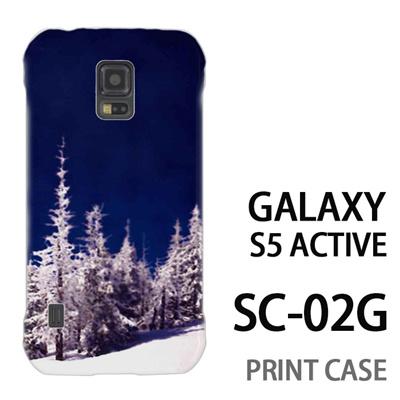 GALAXY S5 Active SC-02G 用『1218 雪原のもみの木』特殊印刷ケース【 galaxy s5 active SC-02G sc02g SC02G galaxys5 ギャラクシー ギャラクシーs5 アクティブ docomo ケース プリント カバー スマホケース スマホカバー】の画像