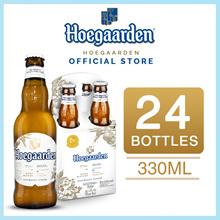 Hoegaarden White Beer 24 x 330ml