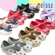 [Melissa] Mini Melissa shoes/ Ultragirl Cat/ Ultragirl Bow Ribbon/ Glitter/ Jelly shoes /Toddler shoes/  Baby Kids sandals/ rubber shoes/rubber sandals / 100% Authentic from USA[Free Shipping]