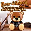 TEDDY Bear Powerbank *** Bear-Shaped Power Bank *** A Gift for Your Love One *** iphone / samsung / android / phone / mobile / ipad / note