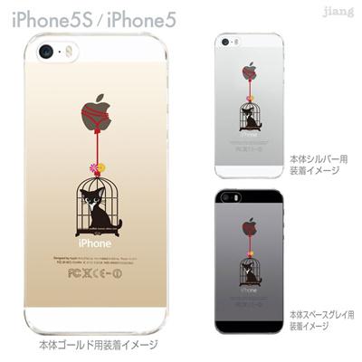 【iPhone5S】【iPhone5】【Clear Arts】【iPhone5sケース】【iPhone5ケース】【スマホケース】【クリア カバー】【クリアケース】【ハードケース】【着せ替え】【クリアーアーツ】【鳥かごにねこ】 01-ip5s-zes001の画像