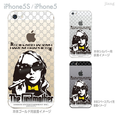【iPhone5S】【iPhone5】【HAREM graphics】【iPhone5sケース】【カバー】【スマホケース】【クリアケース】 hgx-ip5s-013の画像