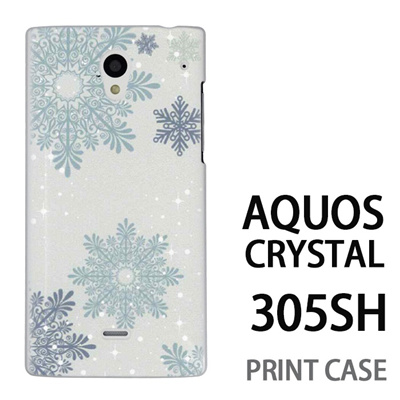AQUOS CRYSTAL 305SH 用『1216 舞い落ちる結晶 グリーン』特殊印刷ケース【 aquos crystal 305sh アクオス クリスタル アクオスクリスタル softbank ケース プリント カバー スマホケース スマホカバー 】の画像