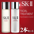 [BUY 1 GET 2] PAKET MURAH!!SK-II Pitera Set *Facial Treatment Essence 30ml+Clear Lotion 30ml*