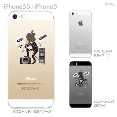 【iPhone5S】【iPhone5】【Clear Arts】【iPhone5sケース】【iPhone5ケース】【スマホケース】【クリア カバー】【クリアケース】【ハードケース】【クリアーアーツ】【ボーカル】 10-ip5s-ca109の画像