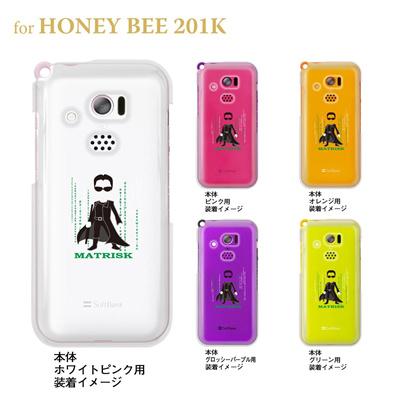 【HONEY BEE ケース】【201K】【Soft Bank】【カバー】【スマホケース】【クリアケース】【ユーモア】【MOVIE PARODY】【MATRISK】 10-201k-ca0052の画像
