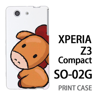 XPERIA Z3 Compact SO-02G 用『0723 干支 午』特殊印刷ケース【 xperia z3 compact so-02g so02g SO02G xperiaz3 エクスペリア エクスペリアz3 コンパクト docomo ケース プリント カバー スマホケース スマホカバー】の画像