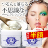 [2個セット]白くま化粧品[プリエネージュ コラクレリッチ クレンジングバーム(100g) 敏感肌・乾燥肌にオススメ!優しくしっかりメイクおとし