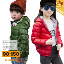 All Flat Price☆Boys n Girls◆ULTRA THIN n SOLID DUCK DOWN JACKETS (w/ Cap) FOR KIDS◆Winter Jacket- Lightweight Winter Coat/ Outdoor n Travel Jacket