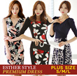 [Esther Style Made in Korea] Gorgeous  Dresses /S~L / Made By Esther Style / Perfect Workmanship / Premium dress / blouse / shirts
