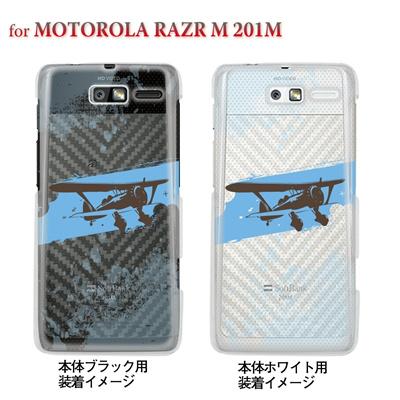 【MOTOROLA RAZR M 201M】【Soft Bank】【ケース】【カバー】【スマホケース】【クリアケース】【サマー】 09-201m-su0011の画像