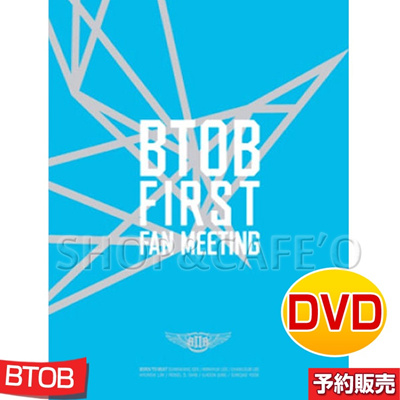 【2次予約】(DVD) BTOB - 1st FAN Meeting DVD / (2DISC + 48pフォトブック)の画像