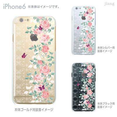 iPhone6 4.7 inch iphone ハードケース Clear Arts ケース カバー スマホケース クリアケース かわいい おしゃれ 着せ替え イラスト 花と蝶 09-ip6-ca0030の画像