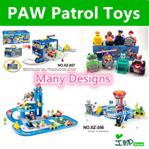 ★IMP HOUSE★[Children Gift][Paw Patrol Toy] 6pcs/8pcs Paw Patrol action car set with box