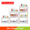 Slim Kitchen Rack 2 Tier3 Tier and 4 Tier | Dish Rack | Adjustable Kitchen Rack | Microwave Rack | Shoe Rack | Movable Slim Japanese Style Kitchen Storage | Rack Shelf In Sink Movable | Xmas Gift