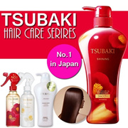 Shiseido Tsubaki Hair Shampoo / Conditioner / Shining Water Mist