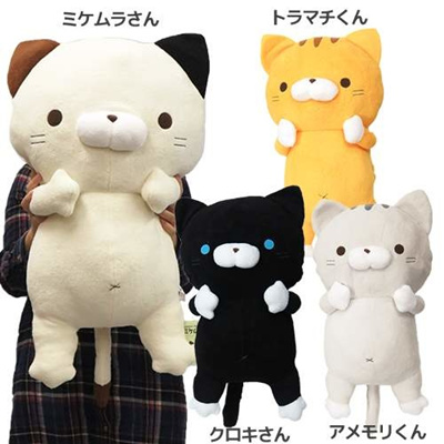 SASURAINOTABINECO/ミケムラさんぬいぐるみギュッと!HUGるみねこ山二特大ぬいぐるみかわいいキャラクターグッズ通販シネマコレクション■
