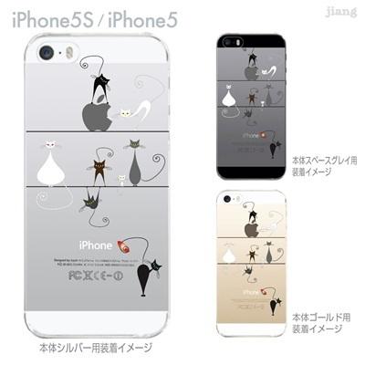 【iPhone5S】【iPhone5】【Clear Arts】【iPhone5sケース】【iPhone5ケース】【スマホケース】【クリア カバー】【クリアケース】【ハードケース】【着せ替え】【クリアーアーツ】【ねこ ファミリー】 01-ip5s-zes029の画像