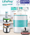 Lunch Box/Mini Rice Cooker/Pressure Cooker/Lunch Bag/Electric Lunch Box/Lunchbox/LifePro DS11