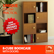 FUNIKA 11237LC 8-Cube Bookcase with Doors - Light Cherry