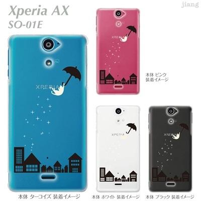 【Xperia AX SO-01E】【so01e ケース】【ケース】【カバー】【スマホケース】【クリアケース】【クリアーアーツ】【Clear Arts】【アンブレラねこ】 22-so01e-ca0098の画像