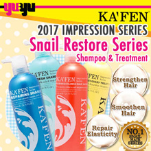 [3 DAYS ONLY LOWEST PRICE EVER] 1+1 DEAL ♥ KAFEN NEW 2017 / Bestseller Snail Restore Series