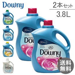 ≪超特価販売中≫この価格いつ終わるか分かりません【送料無料】Downy ダウニー PG ウルトラダウニー 3.8L 2本セット DOWNY US 柔軟剤 濃縮 ア