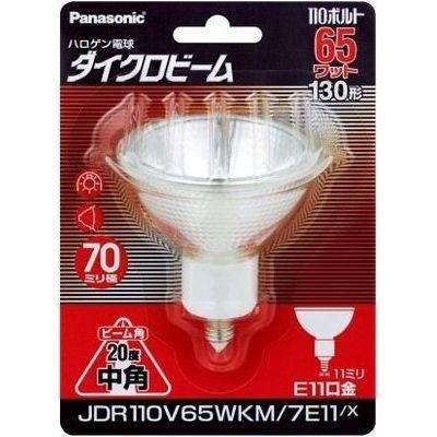【クリックで詳細表示】パナソニック ハロゲン電球 JDR110V65WKM7E11X