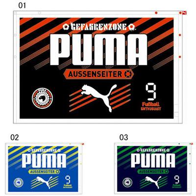 プーマ (PUMA) ラップタオル 80 A 869232 [分類:水泳・水球 スポーツタオル・バスタオル]の画像