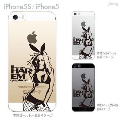 【iPhone5S】【iPhone5】【HAREM graphics】【iPhone5sケース】【カバー】【スマホケース】【クリアケース】 hgx-ip5s-031の画像