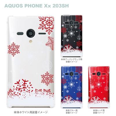 【AQUOS PHONEケース】【203SH】【Soft Bank】【カバー】【スマホケース】【クリアケース】【Vuodenaika】【フラワー】 21-203sh-ne0039の画像