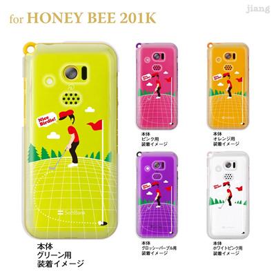 【HONEY BEE ケース】【201K】【Soft Bank】【カバー】【スマホケース】【クリアケース】【クリアーアーツ】【ゴルフ】 10-201k-ca0086の画像